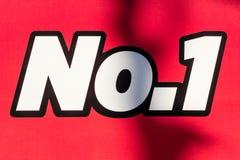 Rotes Plakat mit dem Weißbeschriften keinem 1 Auf dem Plakat der Schatten Lizenzfreie Stockbilder