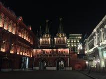 Rotes Quadrat Moskau Stockbild