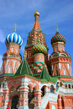 Rotes Quadrat, Moskau, Russland stockfoto