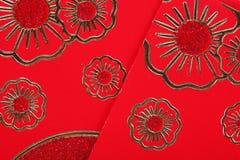Rotes Umschlaggeschenk Lizenzfreies Stockbild