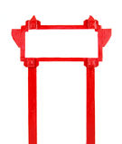 Rotes unbelegtes hölzernes Zeichen vektor abbildung