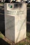 Rothschild Boulevard memory street sign in Tel Aviv, Israel. , s royalty free stock images