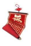 Rotolo cinese di prosperità del nuovo anno Fotografia Stock