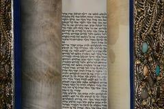 Rotolo di Torah Immagini Stock Libere da Diritti