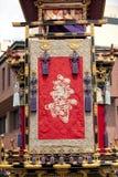 Rotolo giapponese tradizionale Fotografie Stock Libere da Diritti
