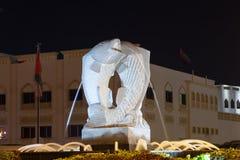 Rotonda del pesce in Muscat, Oman Fotografia Stock Libera da Diritti