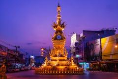 Rotonda della torre di orologio Fotografie Stock Libere da Diritti