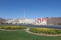 Rotonde in Fujairah, de V.A.E Royalty-vrije Stock Foto