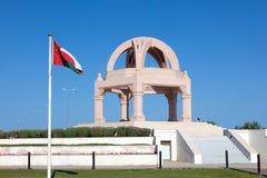 Rotonde in Oman stock afbeeldingen