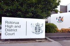 Rotorua High and district court - New Zealand Royalty Free Stock Photos