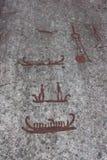 Rotsgravures in Tanum Stock Foto
