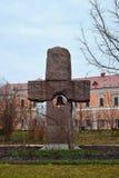 Rotskruis dichtbij klokketoren in Kyev, Ukrain Royalty-vrije Stock Foto
