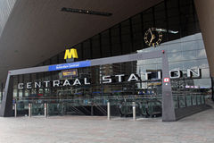 Rotterdam Central Station Royalty Free Stock Photography