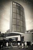 Rotterdam, The Netherlands - 2017 June 22: World Trade Center bu stock image