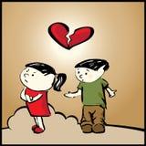Rottura qualcuno cuore illustrazione vettoriale