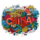 Rotulação da mão de China e elementos das garatujas Foto de Stock