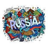 Rotulação da mão de Rússia do inverno e elementos das garatujas Foto de Stock