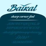 Rotulação do alfabeto de Baikal Pia batismal de vetor fotografia de stock