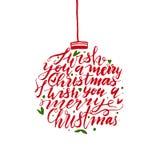 Rotulação do brinquedo do Feliz Natal Ano novo feliz Foto de Stock Royalty Free