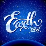 Rotulação do Dia da Terra Imagens de Stock