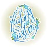 Rotulação e esquecer-mim dos ovos da páscoa flores Imagens de Stock Royalty Free