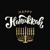 Rotulação feliz do Hanukkah ilustração royalty free