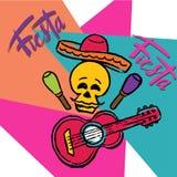 Rotulação tirada mão de Cinco de Mayo Fiesta com elementos da decoração no estilo do grunge Feriado mexicano, partido da festa, c ilustração do vetor