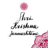 Rotulando a inscrição Shri Krishna Janmashtami ilustração do vetor