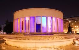 Rotunda στο Ζάγκρεμπ Στοκ εικόνες με δικαίωμα ελεύθερης χρήσης