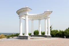 Rotunda bianco Fotografia Stock Libera da Diritti