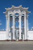 """Rotunda com a fonte do """"do â do pavilhão – 66 Foto de Stock"""
