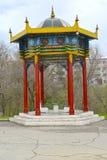 ` Rotunda de calendrier lunaire du ` A d'axe en parc d'amitié Elista, Kalmoukie Image libre de droits