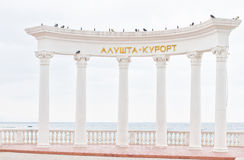 Rotunda em Alushta Foto de Stock Royalty Free