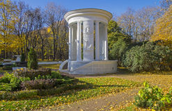 Rotunda em honra do 800th aniversário de Moscou. Foto de Stock
