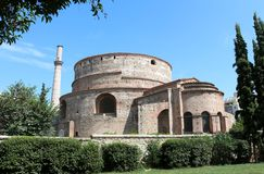 The Rotunda of Galerius, Thessaloniki, Greece Royalty Free Stock Image