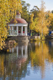 The rotunda in the picturesque autumn Park.Chelyabinsk. Stock Photo