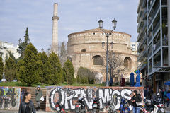 The Rotunda of St. George (Ayios Yioryos), Thessaloniki, Greece Stock Images