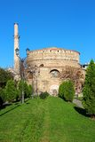 Rotunda of St. George in Thessaloniki, Greece Stock Image