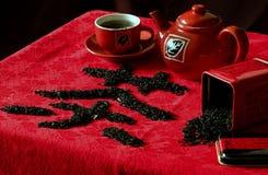 Rotura de té china Imágenes de archivo libres de regalías