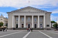 Rotuse在维尔纽斯,立陶宛 免版税库存照片
