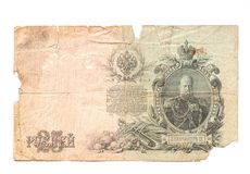 rouble Photo stock