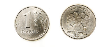 Rouble russe Photo stock
