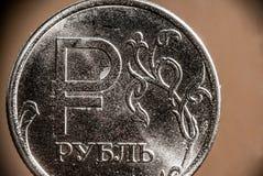 Rouble russe Photographie stock libre de droits