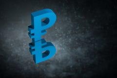 Rouble russe bleu de symbole monétaire avec la réflexion de miroir sur Dusty Background foncé illustration libre de droits