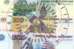 Rouble - a Russian currency Compass. Rouble - a Russian currency banknotes with a compass scene Stock Image