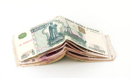 Roubles. Royalty Free Stock Photo