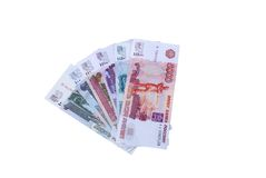 Roubles. The Russian roubles, it is isolated, on a white background Stock Image