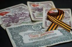 100 roubles 1946 Images libres de droits