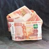 roubles Images libres de droits