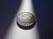 5 roubles, argent russe images libres de droits